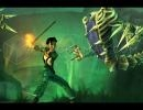 Baixar Beyond Good And Evil