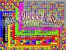 Baixar Balls Blocks And Stars Game